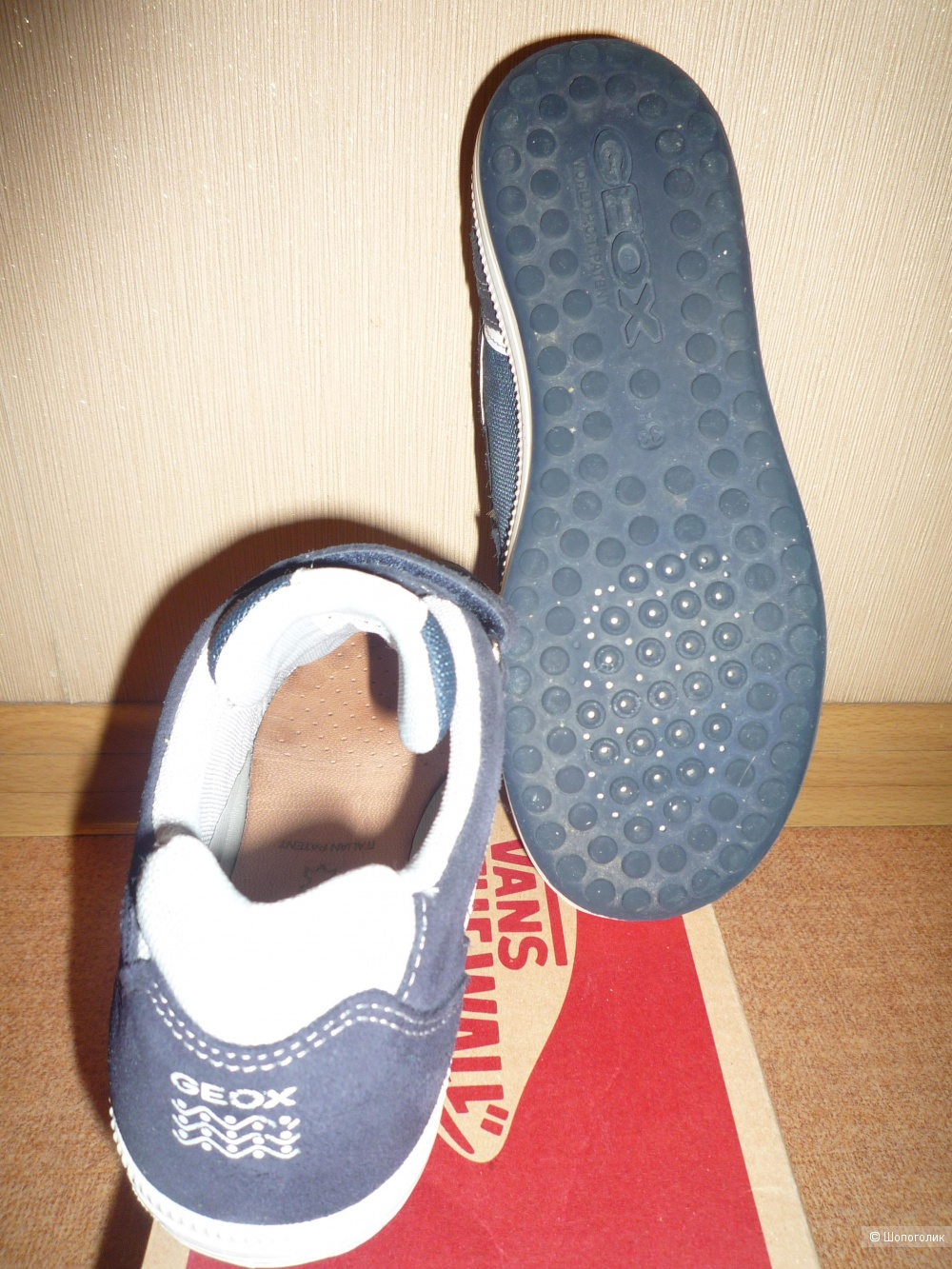 Кеды кроссы GEOX для мальчика 33 размер