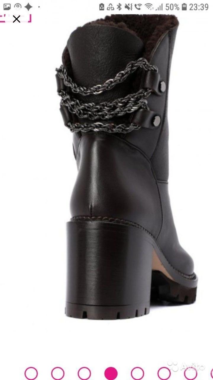 Ботинки зимние Nando Muzi размер 38,5