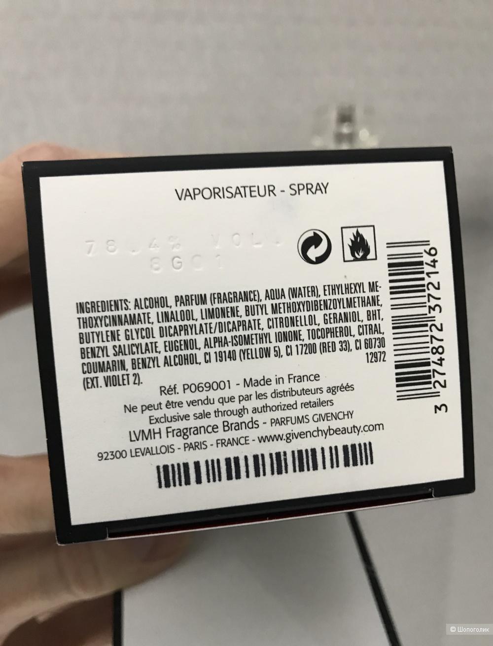 Givenchy L'interdit eau de parfum 50 мл
