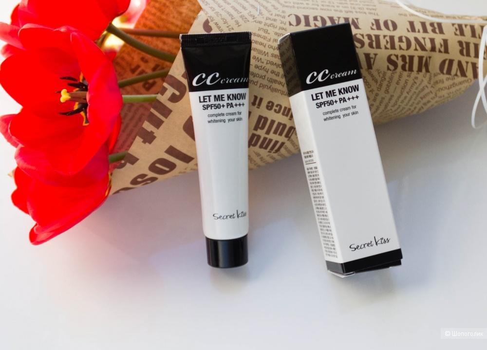 CC Cream осветляющий