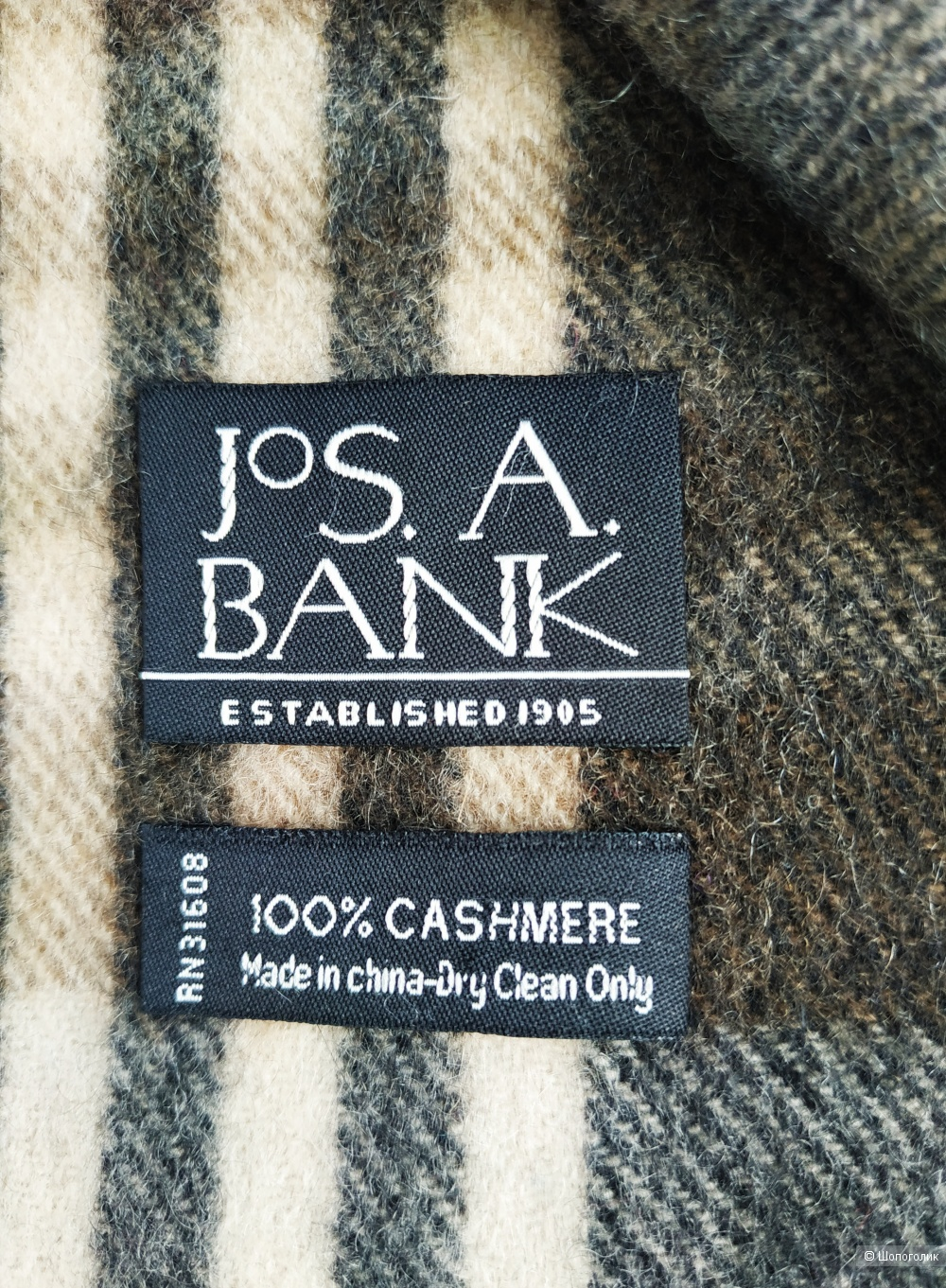 Шарф Jos. A. Bank one size