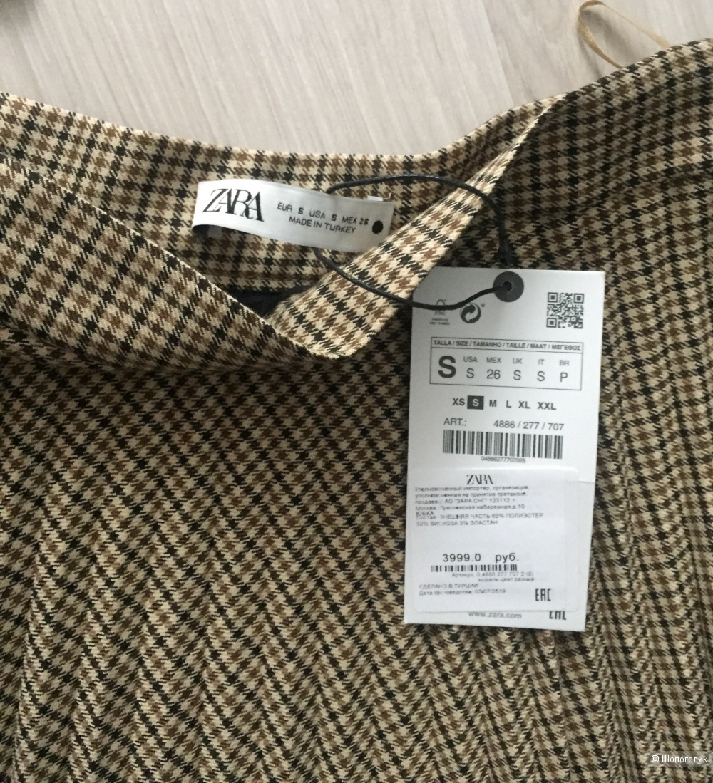 Zara юбка плиссированная, размер S