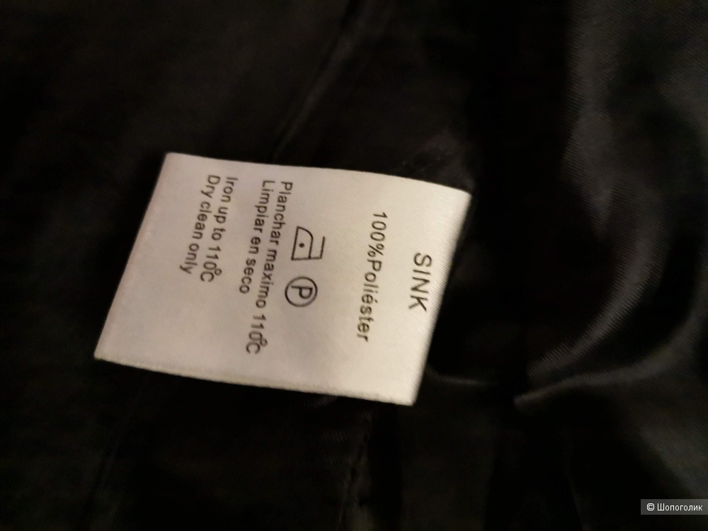 Сет: пиджак Мотиви и жакет Siempreesviernes 42-44