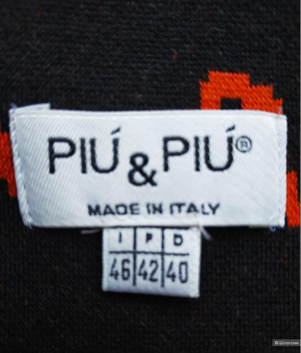 Жакет Piu & Piu размер S, М