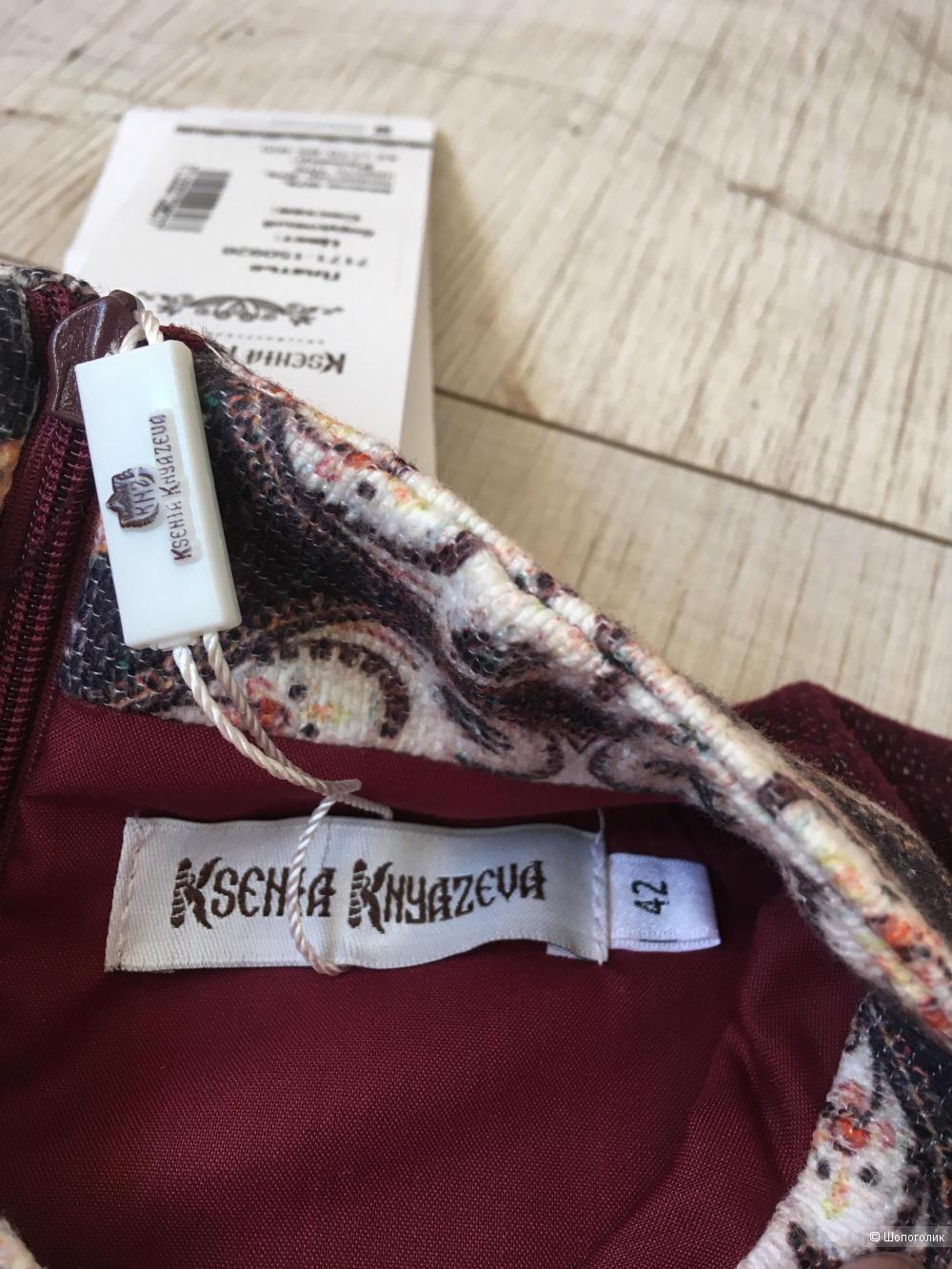 Платье Ксения Князева, размер 42