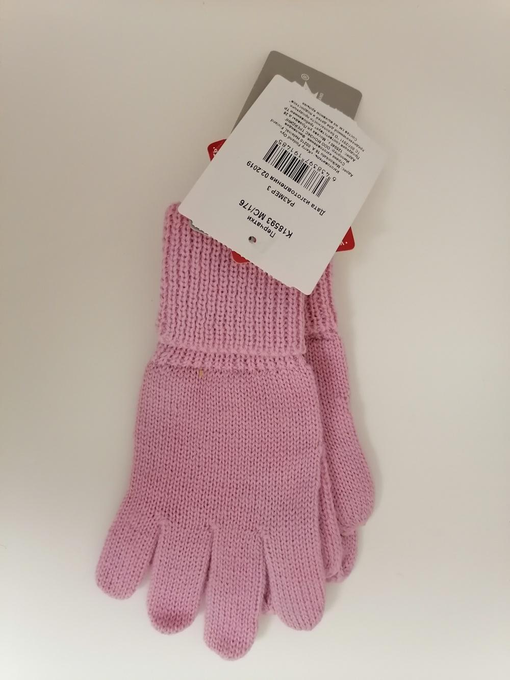 Перчатки Kerry размер 3