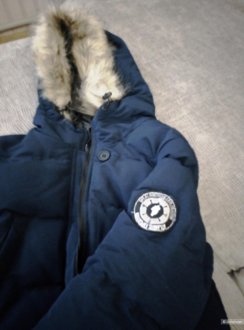 Дутое пальто Brave Soul XS
