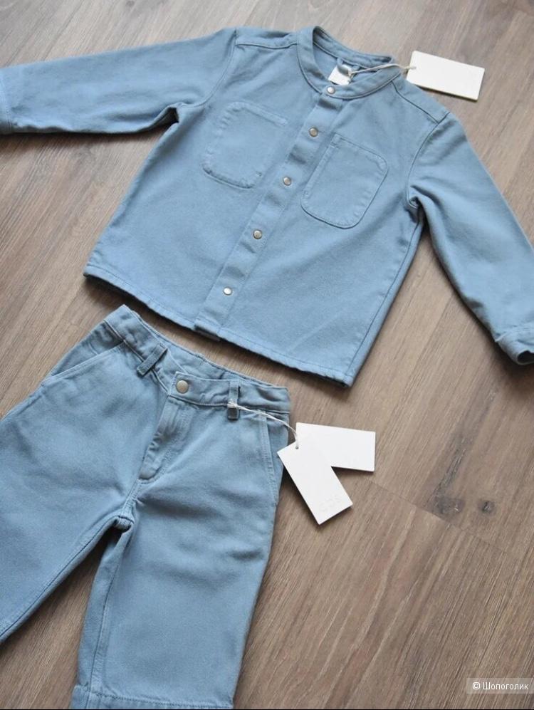 Cos джинсовый комплект 3