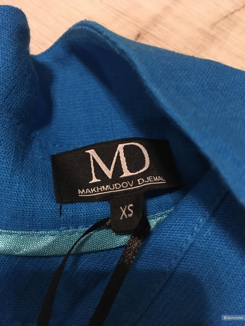 Юбка MD, размер 40-42