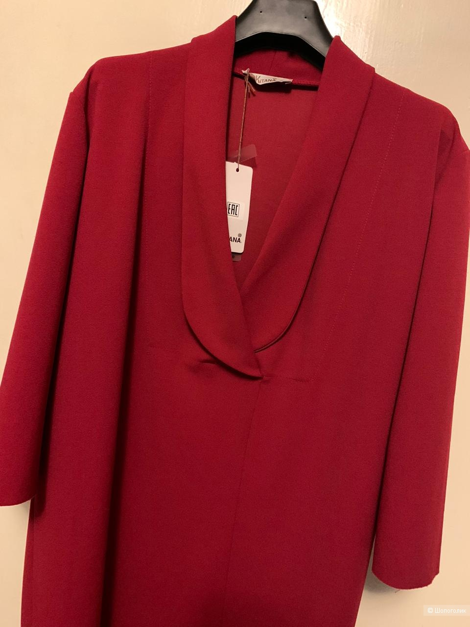 Kitana платье 50/52