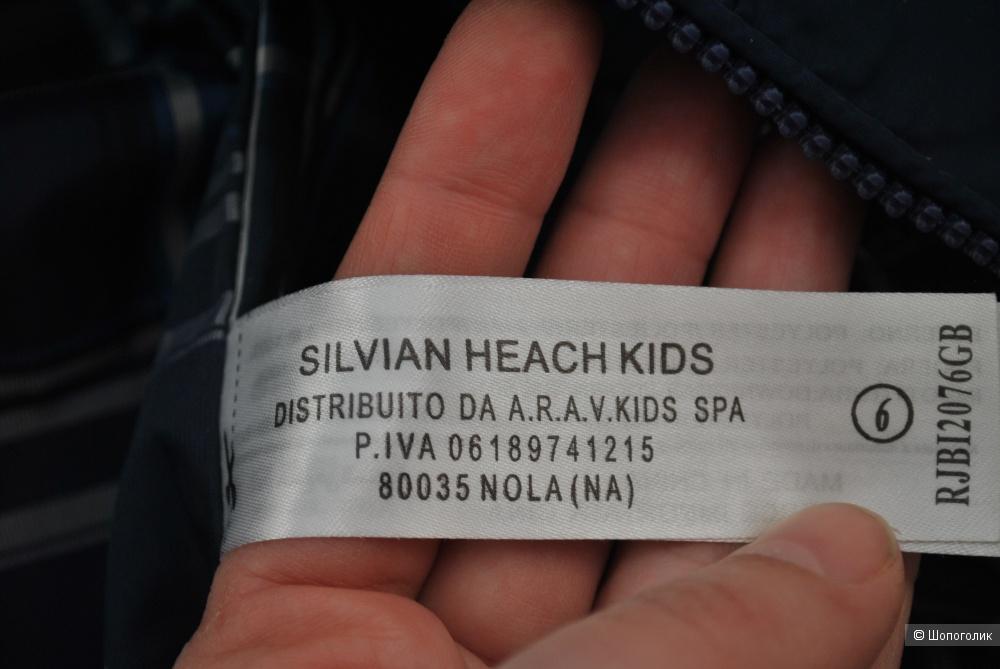 Пуховик Silivian Heach Kids 6 лет