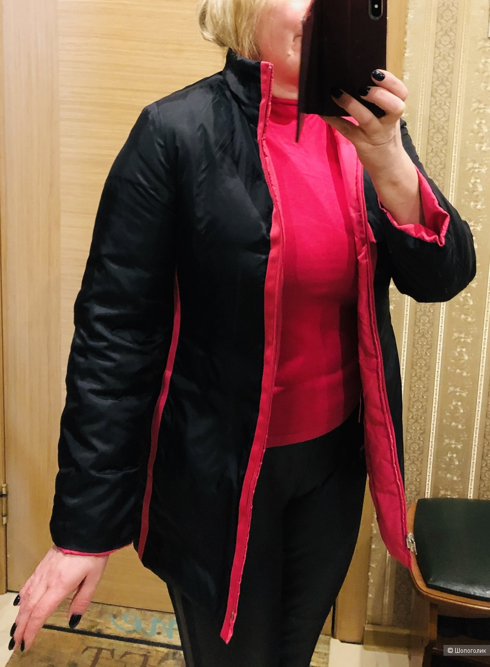 Двусторонний пуховик Berri Sport Couture,44-46