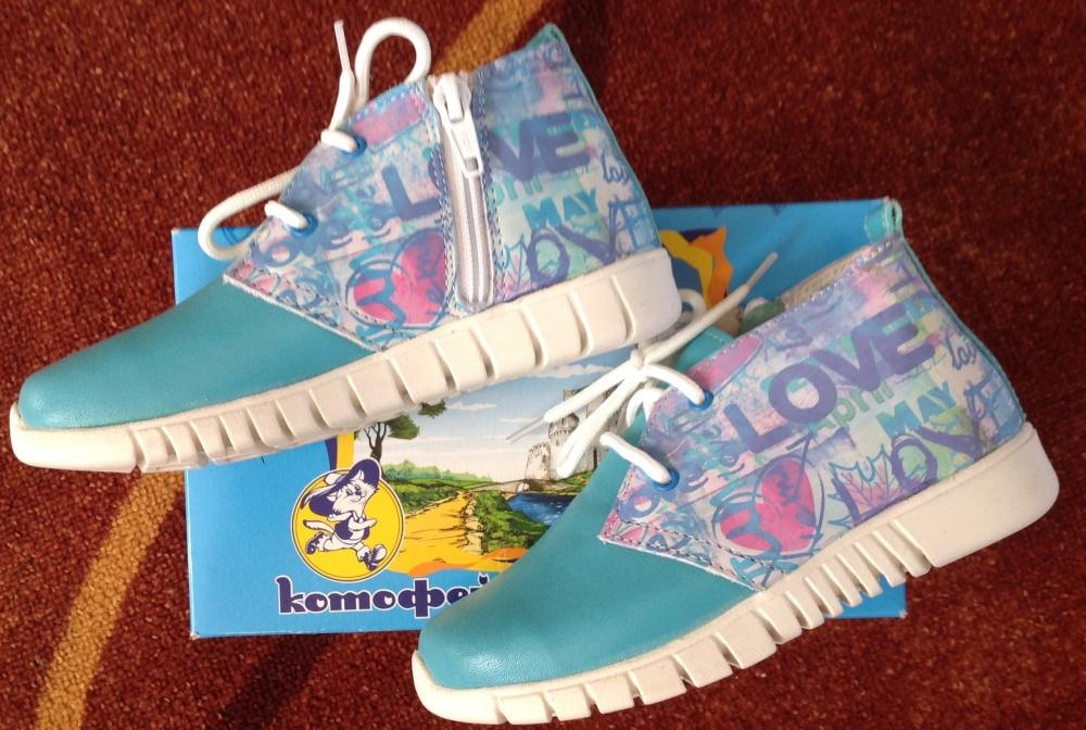 Ботинки чукка Котофей, размер 28