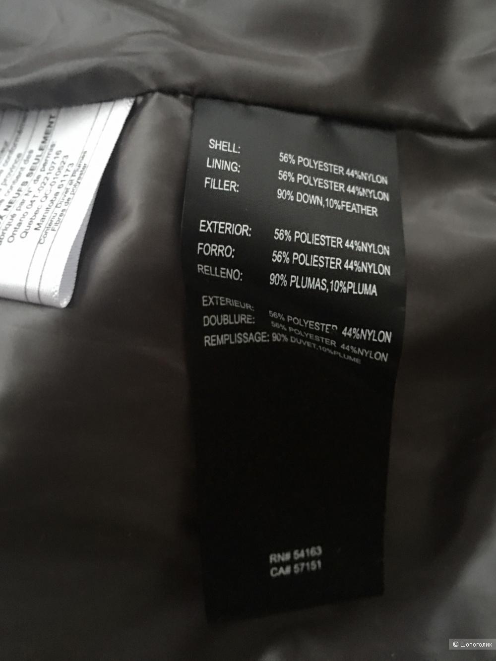 Пуховик Karl Lagerfeld размер М (46)