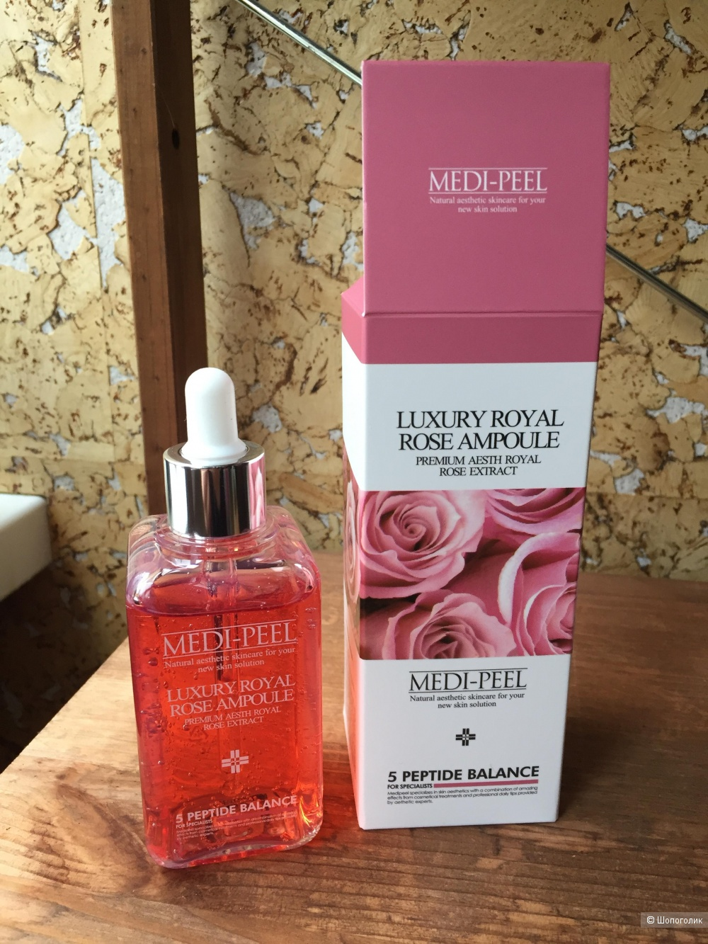 Сыворотка Medi-peel Luxury Royal Rose Ampoule 100 ml