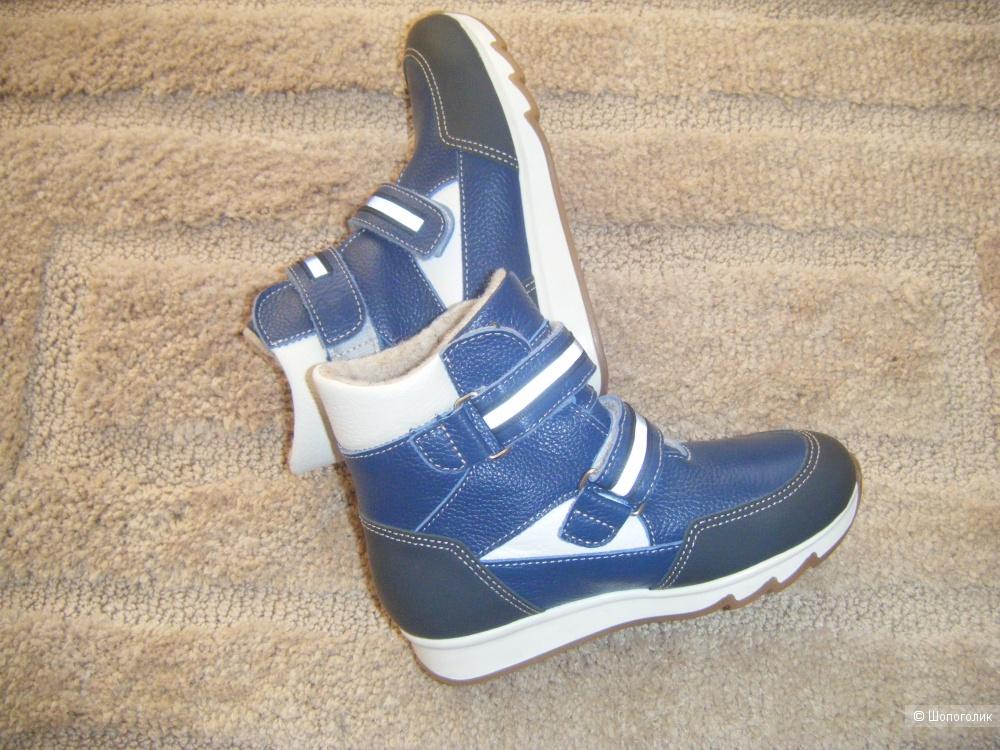 Ботиночки Ортопедические, Tapibоo,27