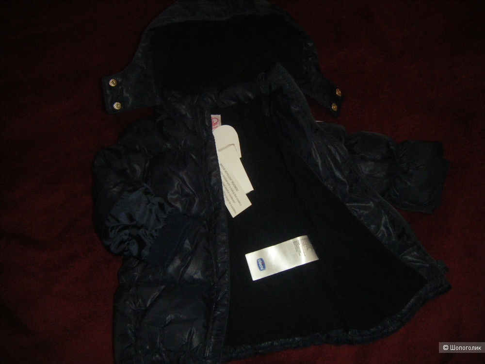 """Термо куртка, Chicco """"Sweet Lady"""" 68\9"""