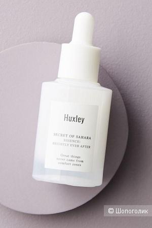 Сыворотка для яркости кожи Huxley