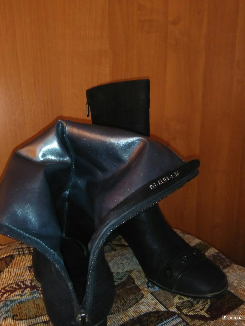 Сапоги  CARLO PAZOLINI размер 37 - 37,5 см
