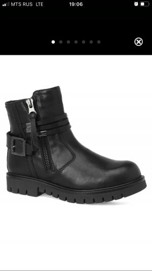 Зимние ботиночки Nero Giardini, размер 27