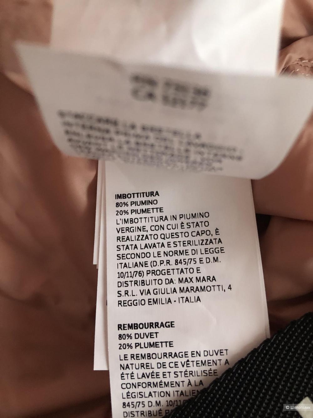 Пуховик-трансформер MaxMara Sportmax Code, р. 44 итальянский