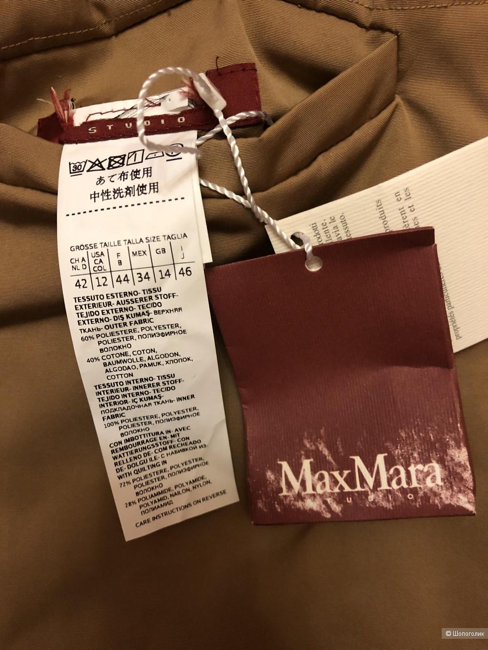 Двусторонняя куртка MaxMara р. 46 итальянский