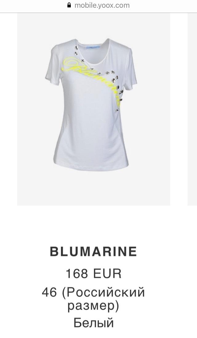 Футболка BLUMARINE 44(it)