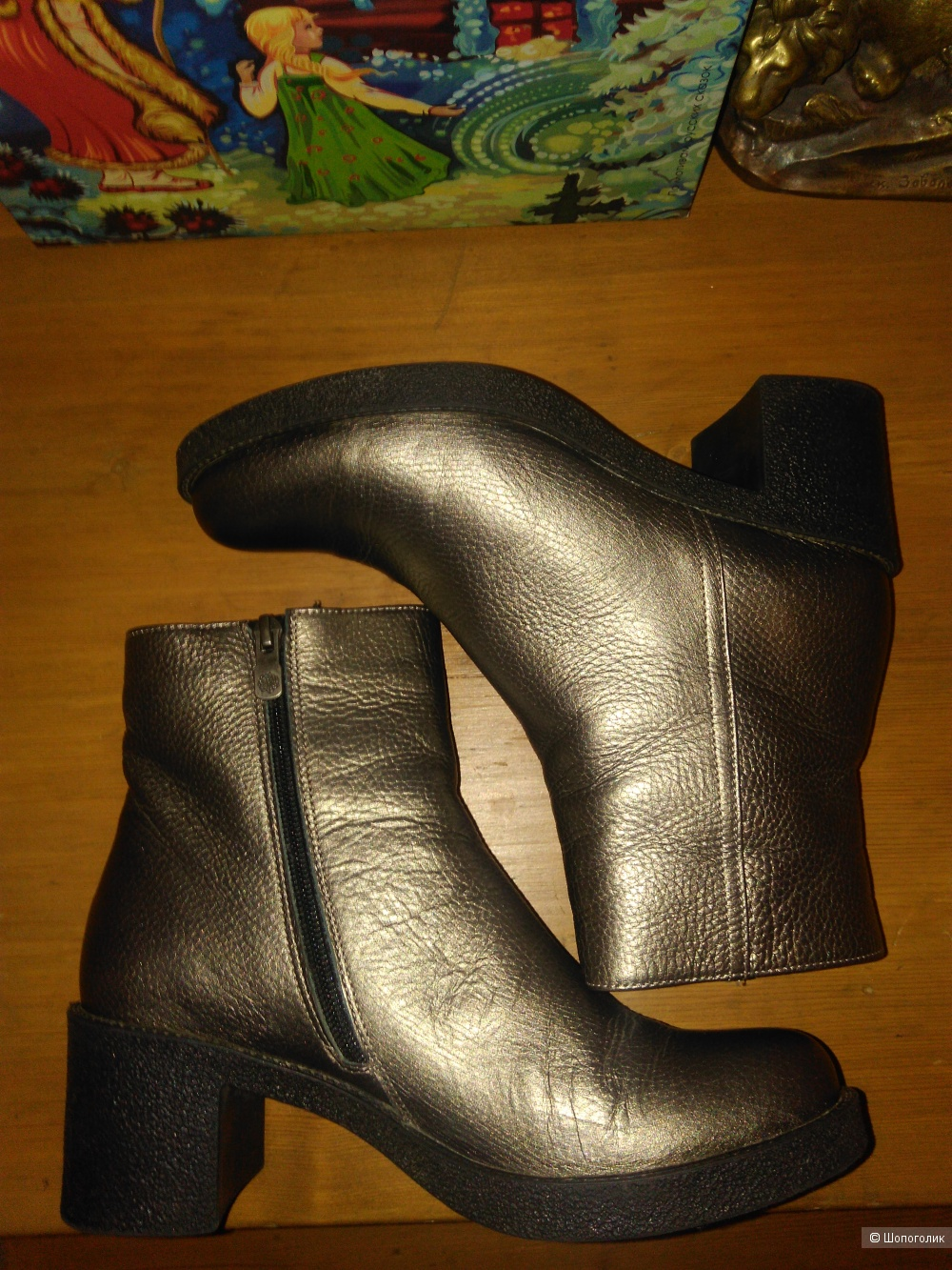 Ботинки, ботильоны Tervolina 38 р.