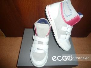Кроссовки ECCO мальчику (можно и девочке) 31 размер