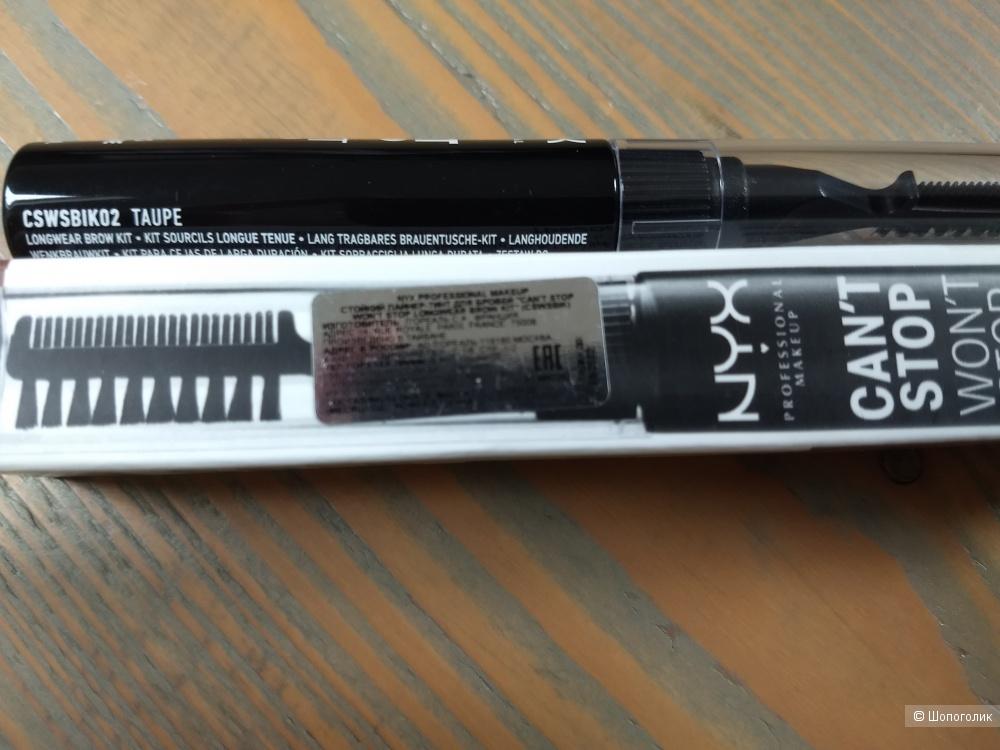 NYX professional makeup лайнер-тинт для бровей оттенок taupe