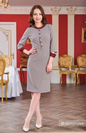 Платье Serginnetti, 42