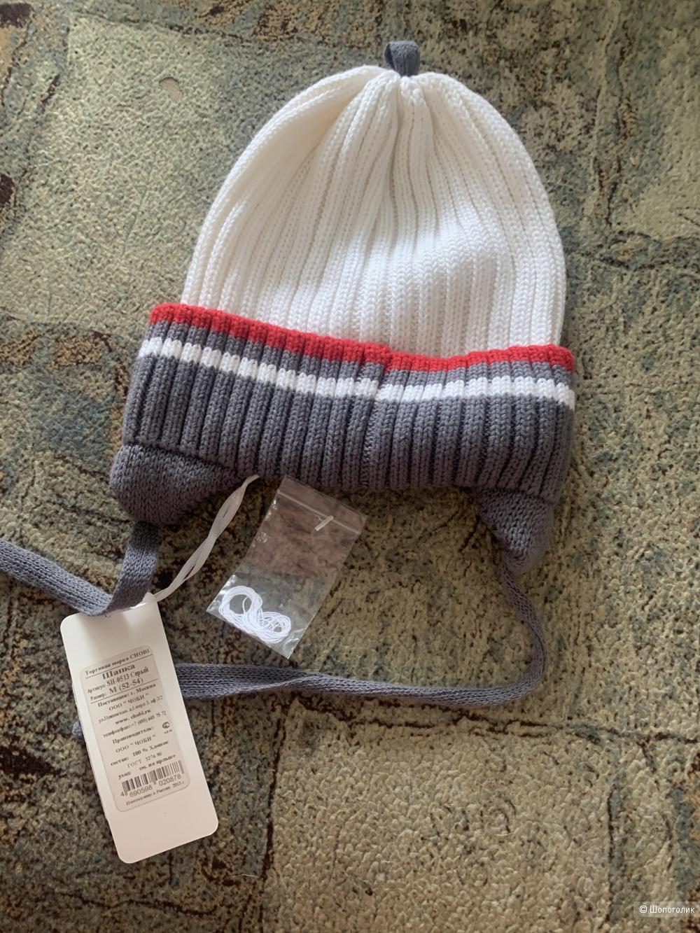 Детская шапка chobi 52-54р