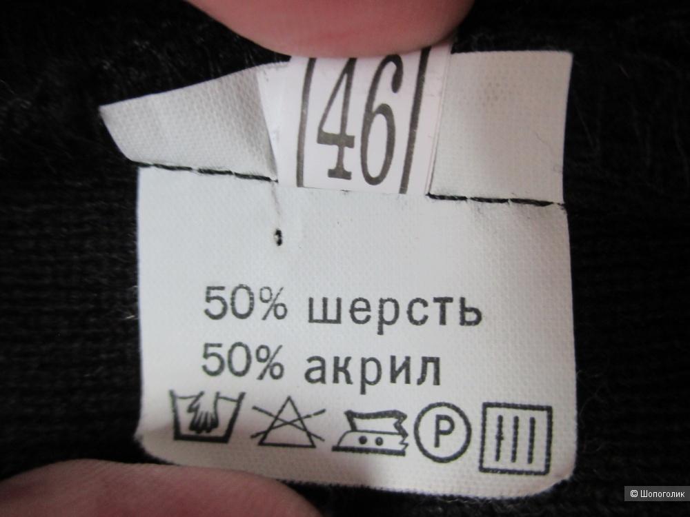 Трикотажное пальто. Весна 44/46