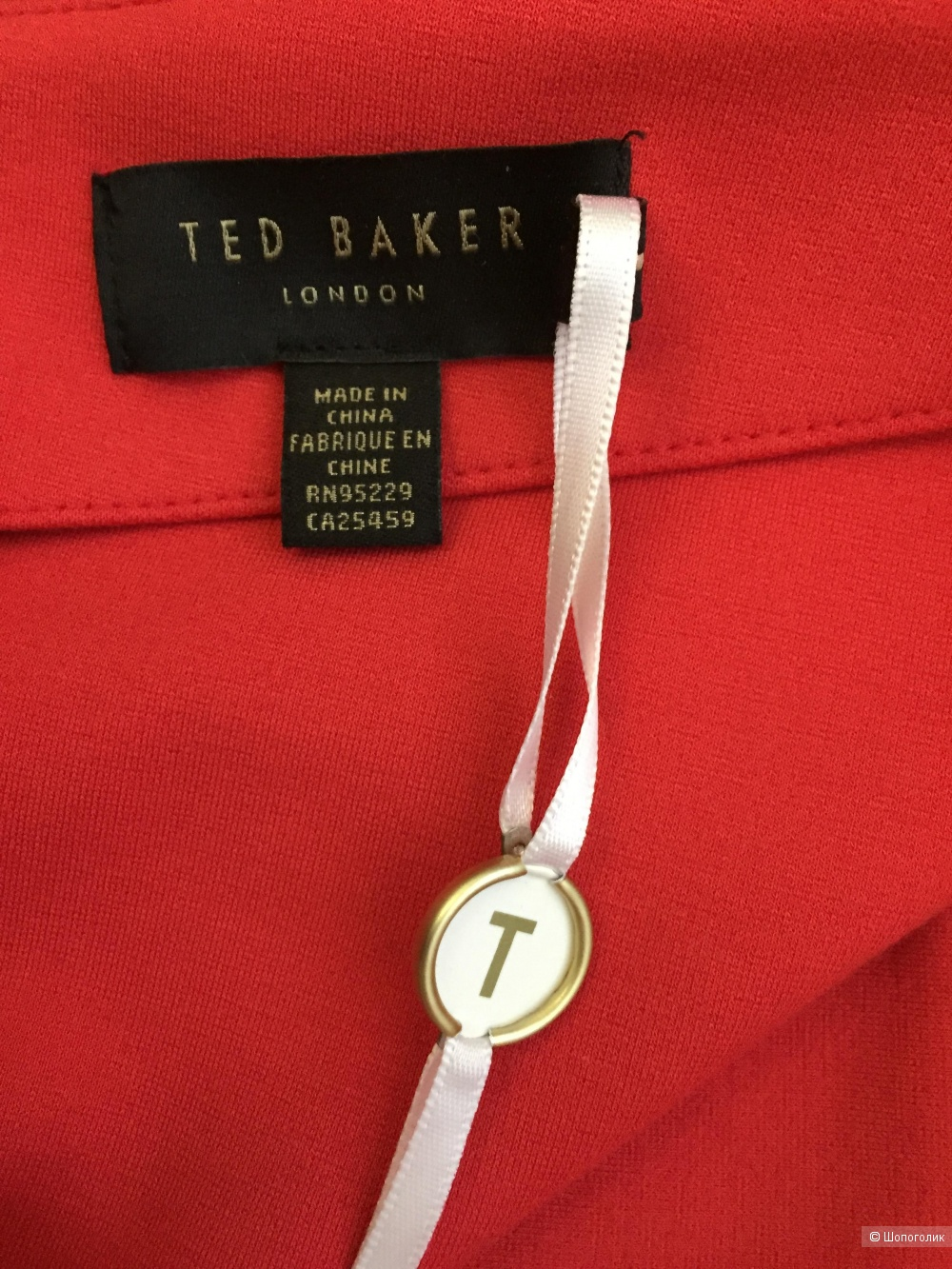 Ted baker топ s/m