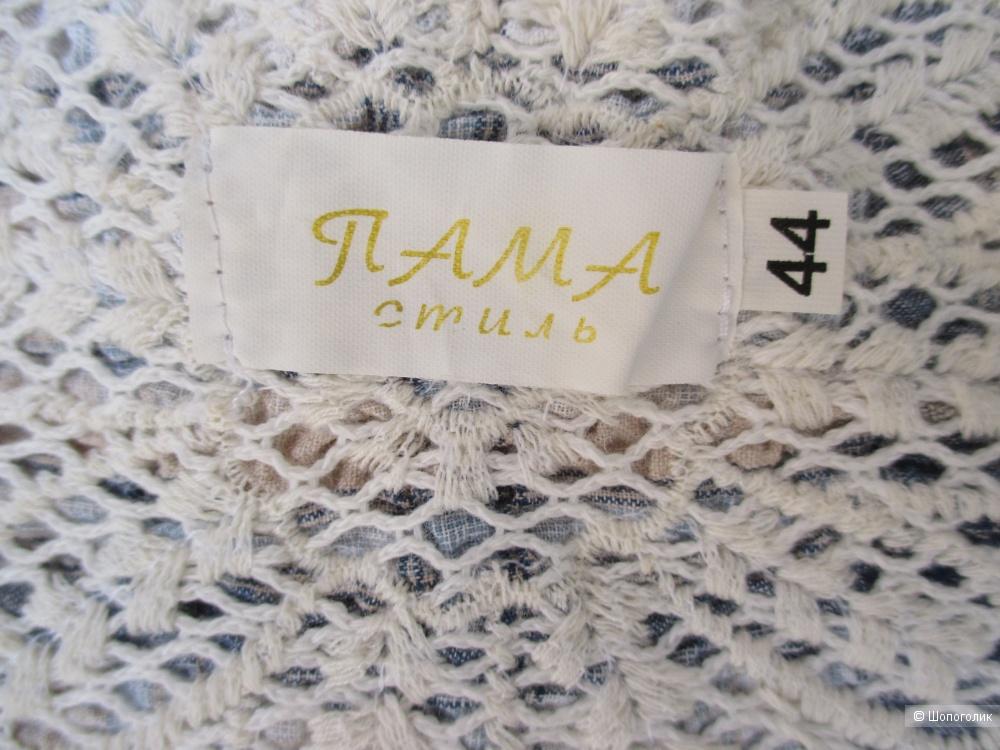 Костюм : топ и юбка Пама. 42/44