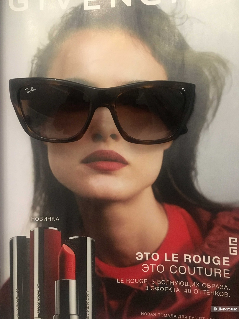 Очки со стеклами омбре Ray Ban