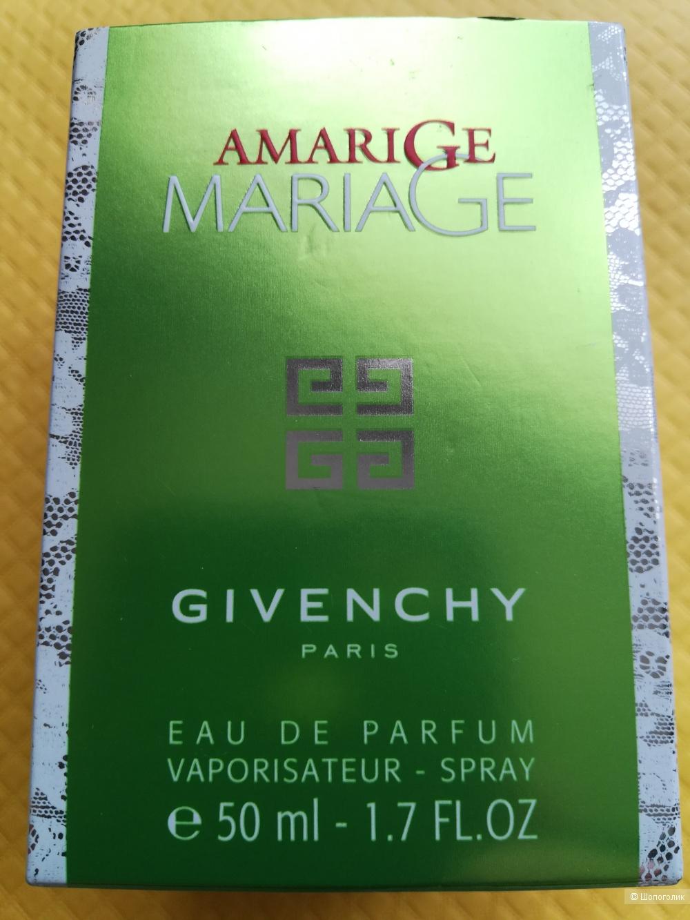 Givenchy Amarige Mariage парфюмерная вода для женщин