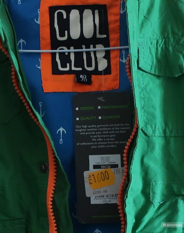 Ветровка Cool Club, р-р 98
