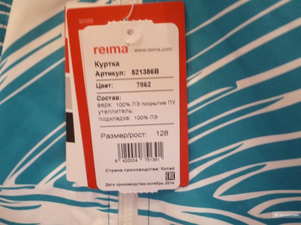 Куртка/ветровка REIMA размер 128+
