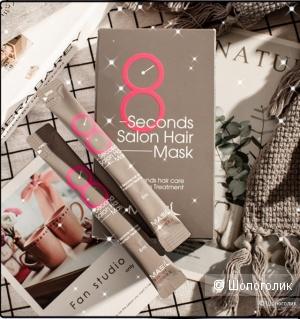 Маска пробник  для волос MASIL 8 Second Salon Hair Mask 8мл