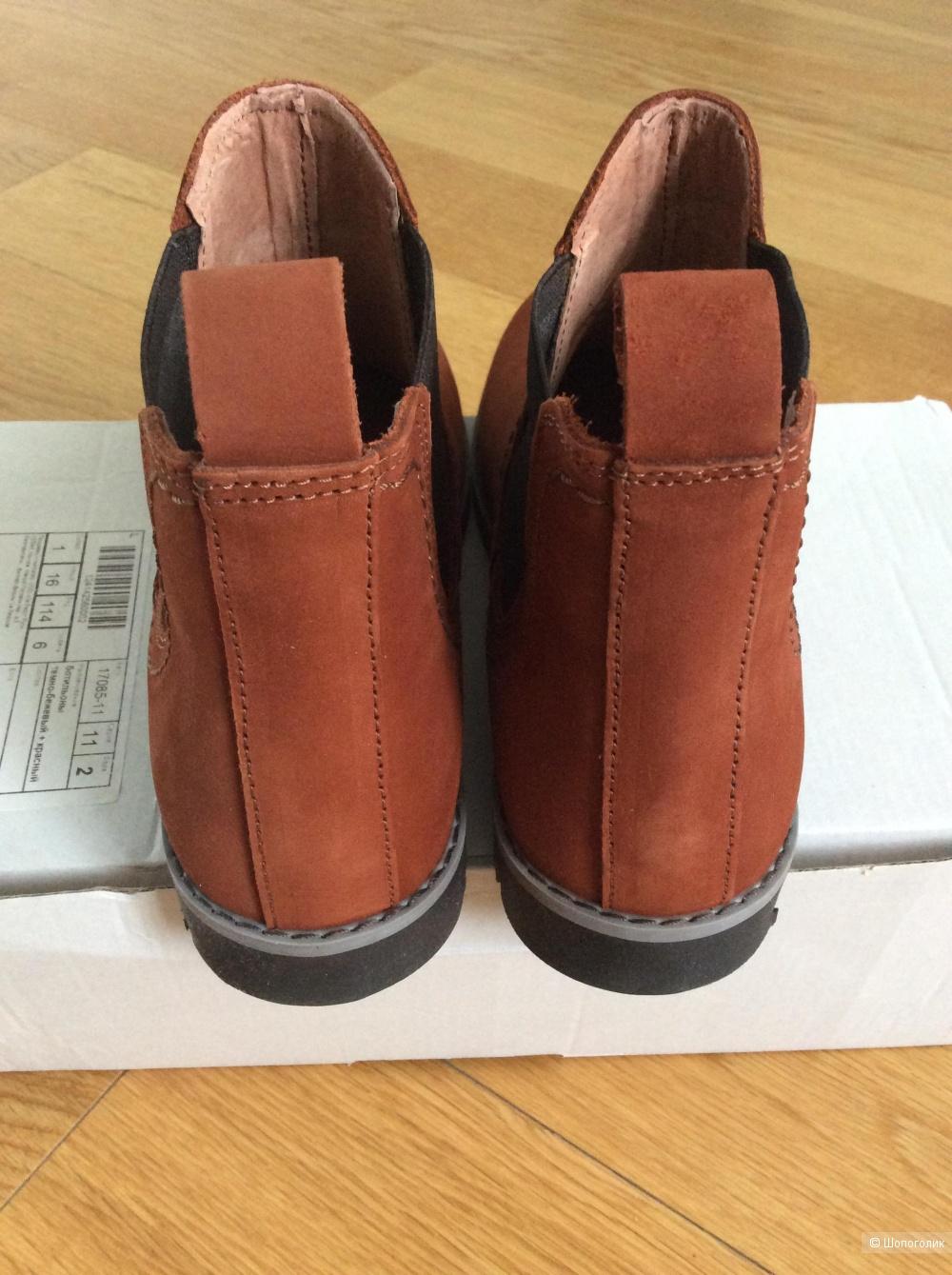 Ботинки-челси R essentiel р.33