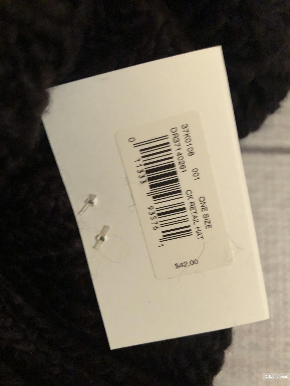 Шапка Calvin Klein one size