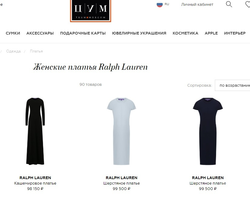 Платье  Ralph Lauren, размер S
