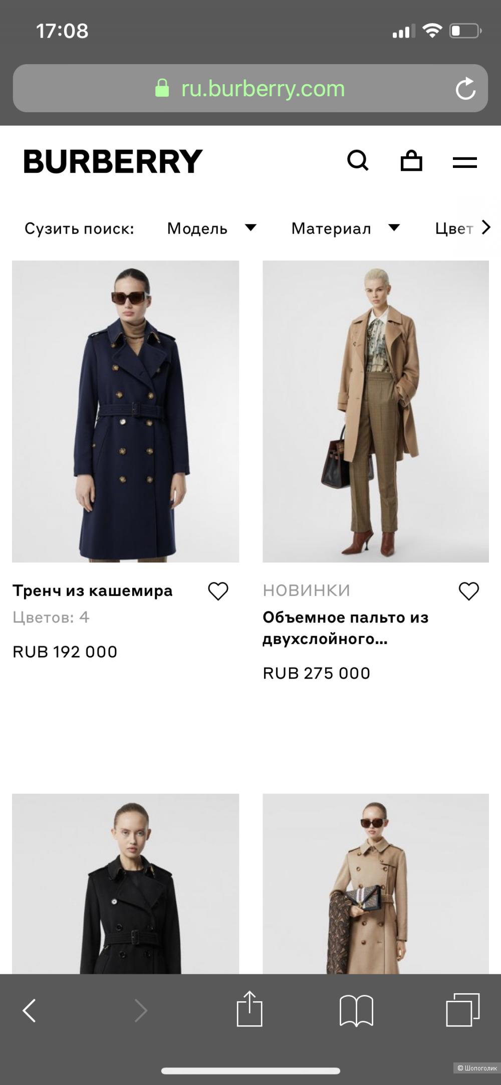 Пальто Burberry 40/42 рос