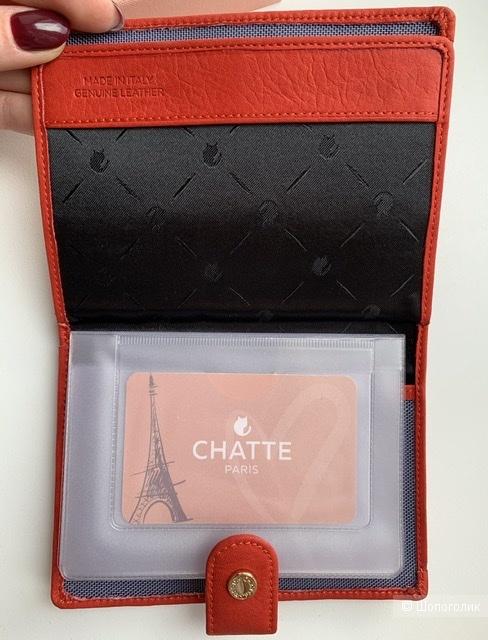 Кошелек - органайзер для документов, Chatte.