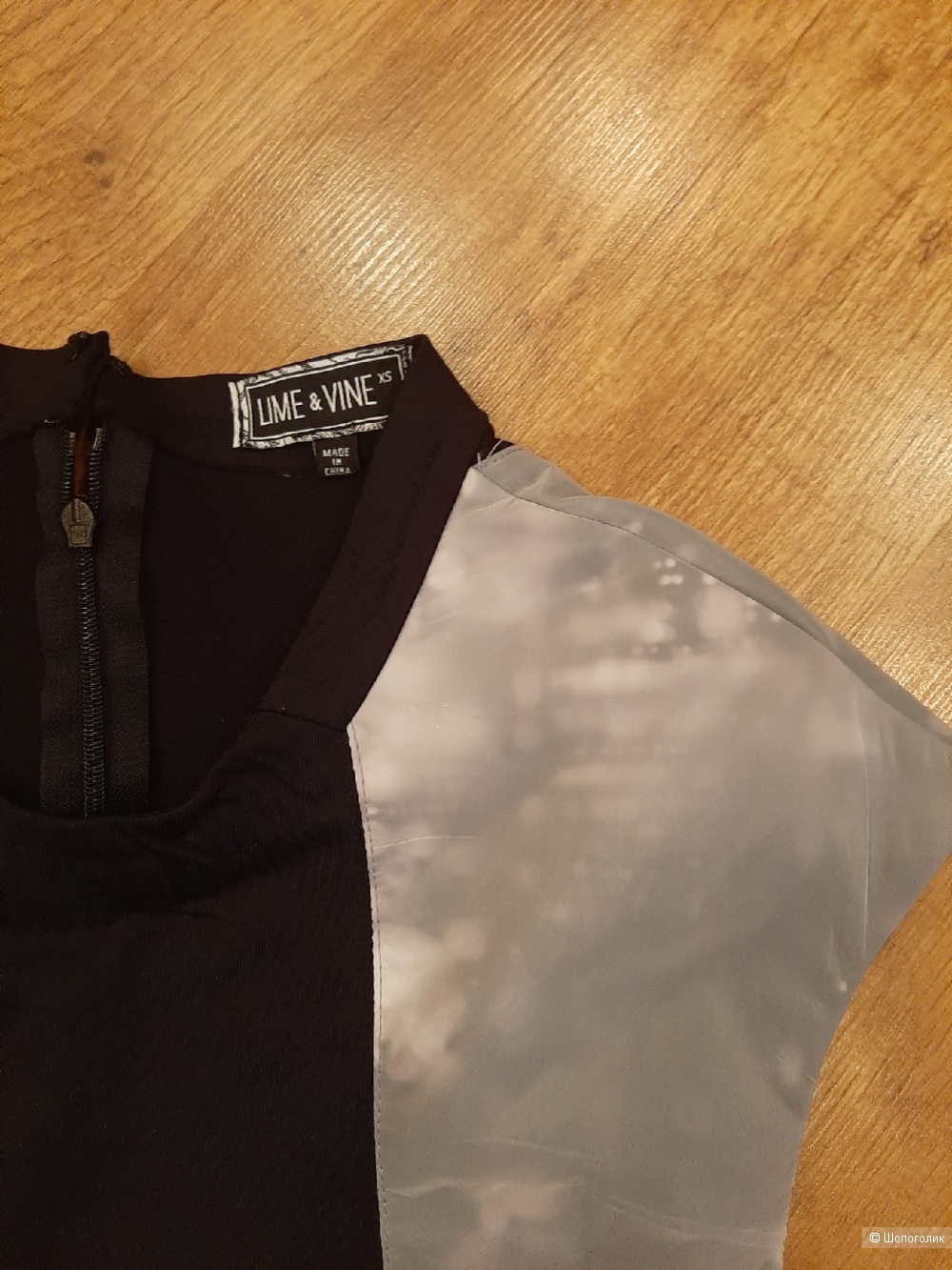 Платье Lime and vine размер Xs