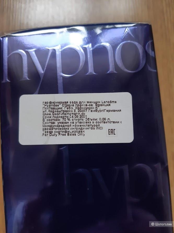 Lancome Hypnose 50 мл, парфюмированная вода