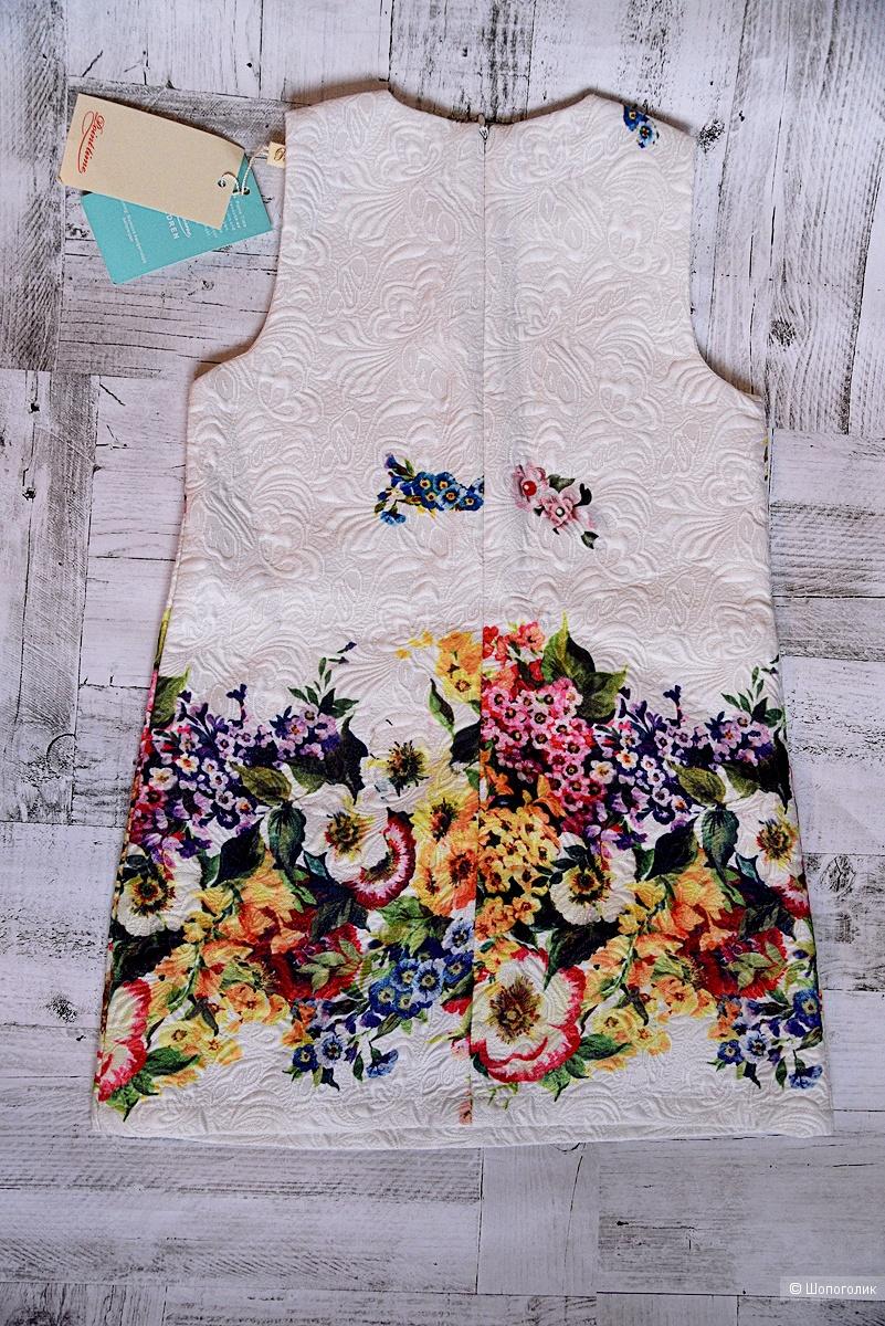 Платье Point time, 120 см