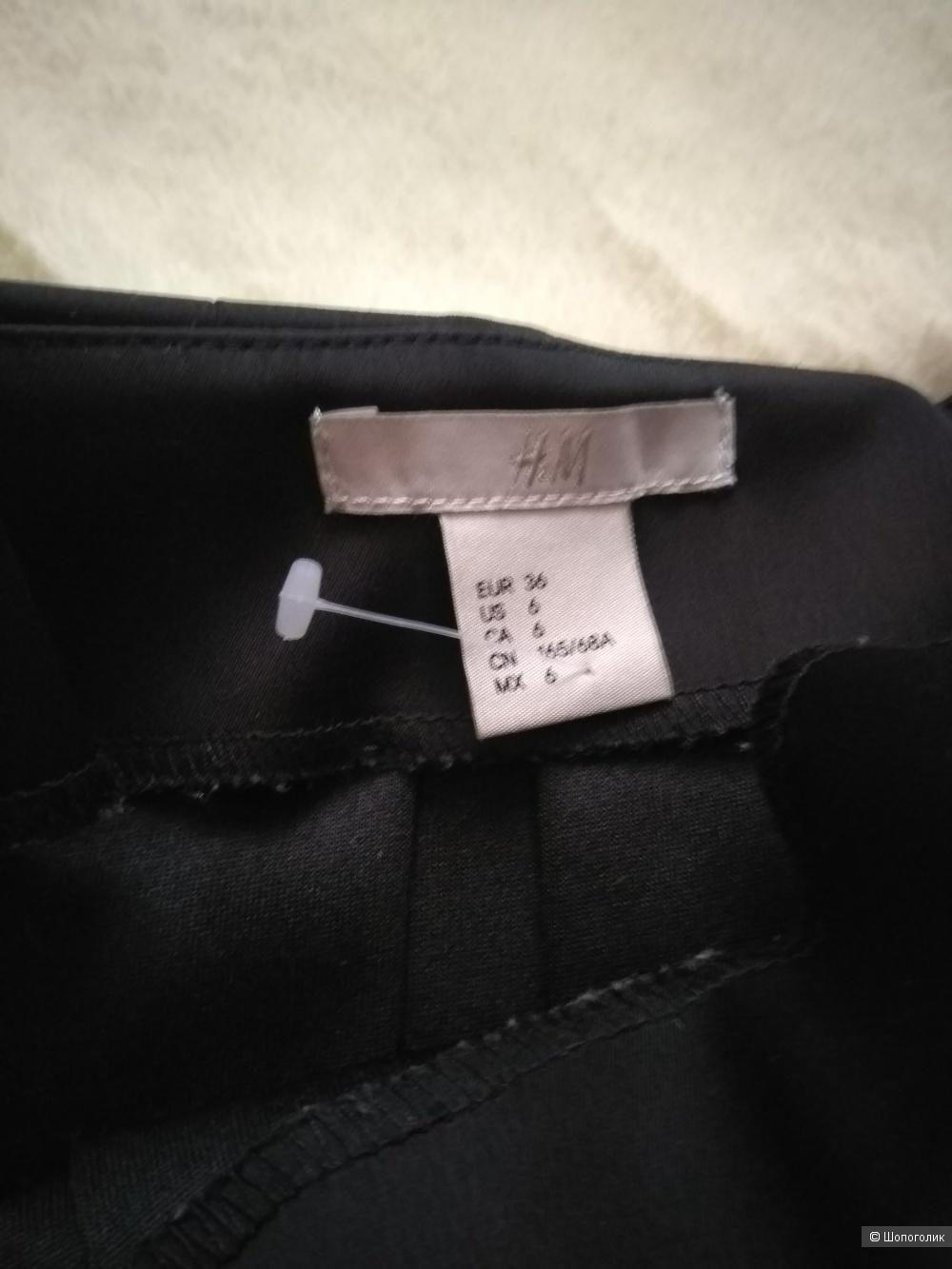 Юбка H&M  размер 36