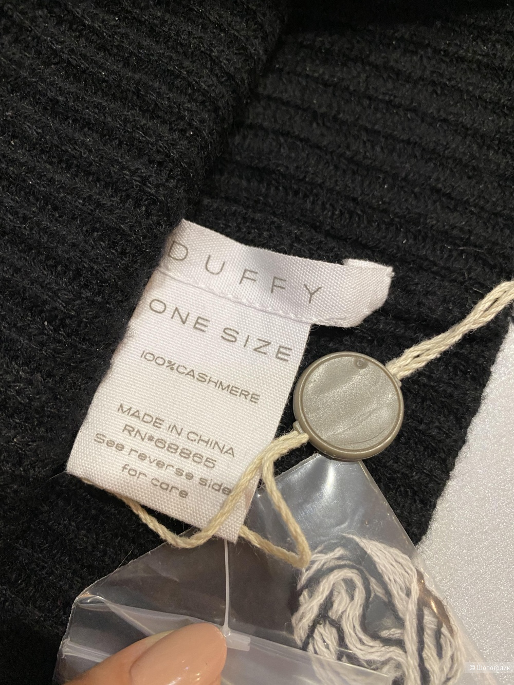 Шапка бини с помпоном DUFFY, 100% кашемир
